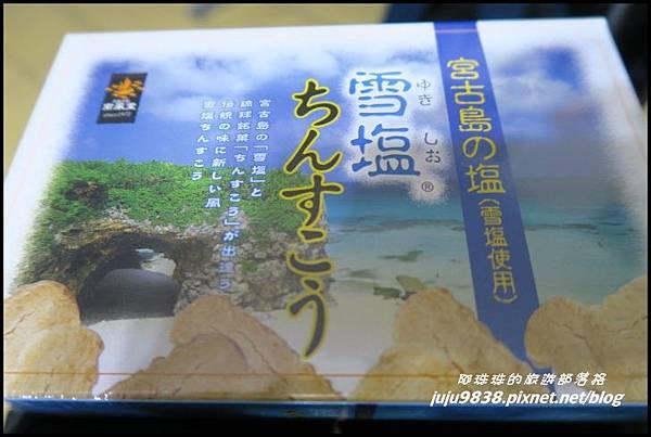 石垣島之旅224.JPG