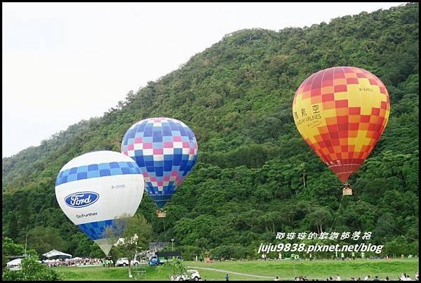 石門水庫熱氣球13.JPG