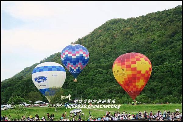 石門水庫熱氣球15.JPG