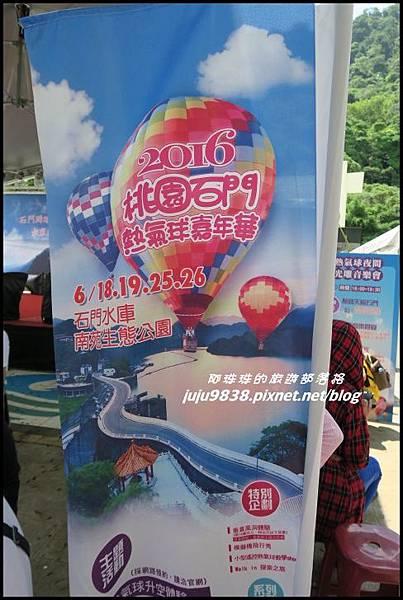 石門水庫熱氣球35.JPG