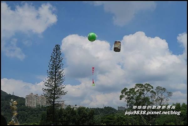 石門水庫熱氣球39.JPG