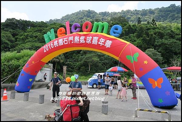 石門水庫熱氣球43.JPG