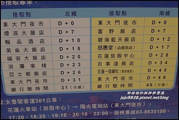 花蓮富野飯店19.JPG