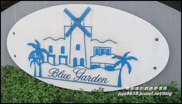 藍舍花園2.JPG
