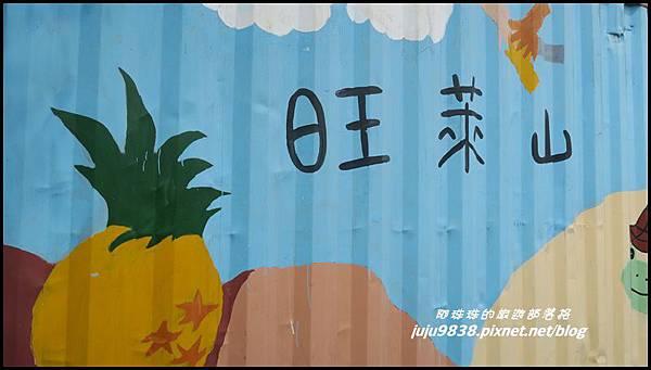 旺來山4.JPG