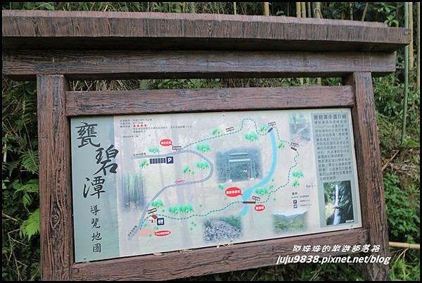 怪獸森林96.JPG