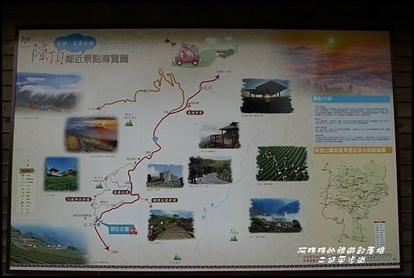 二延平步道3.JPG