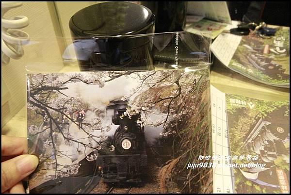 阿里山神木賓館 7.JPG