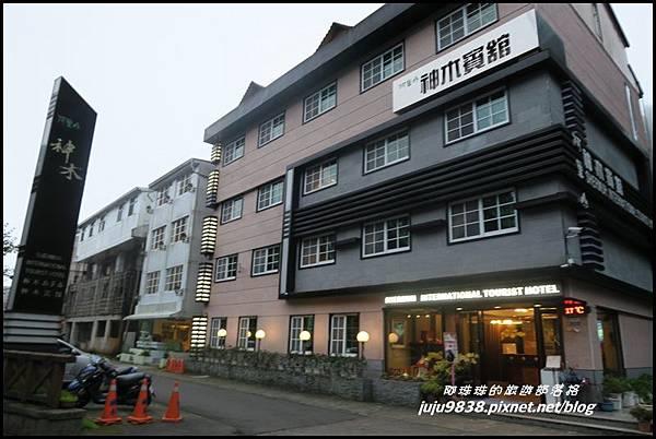 阿里山神木賓館 20.JPG
