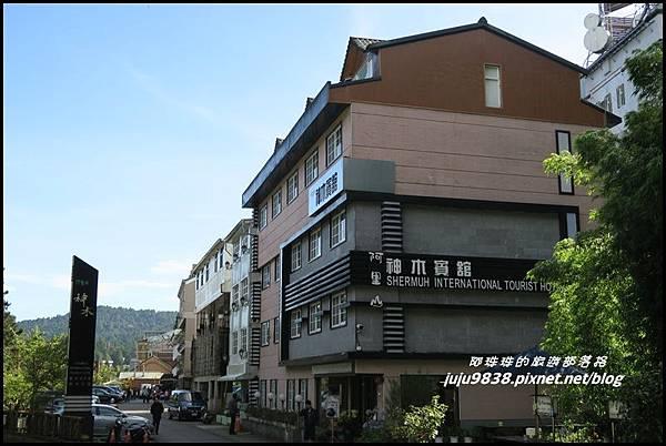 阿里山神木賓館 33.JPG