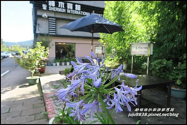 阿里山神木賓館 34.JPG
