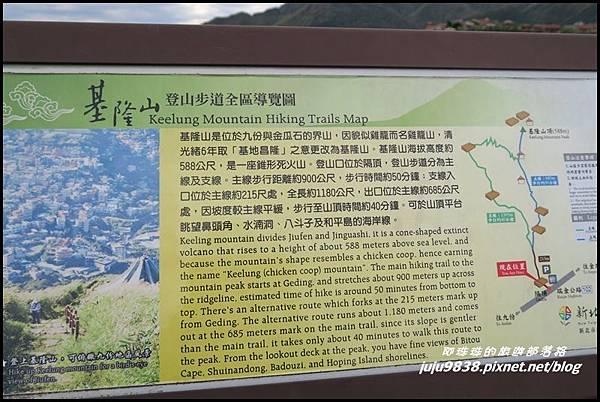基隆山7.JPG