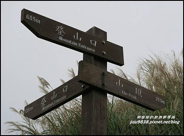 基隆山31.JPG