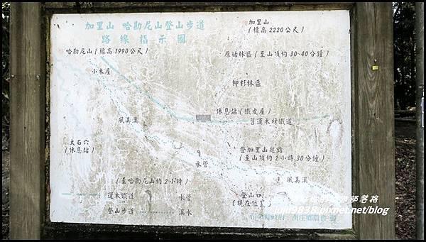 加里山10.JPG