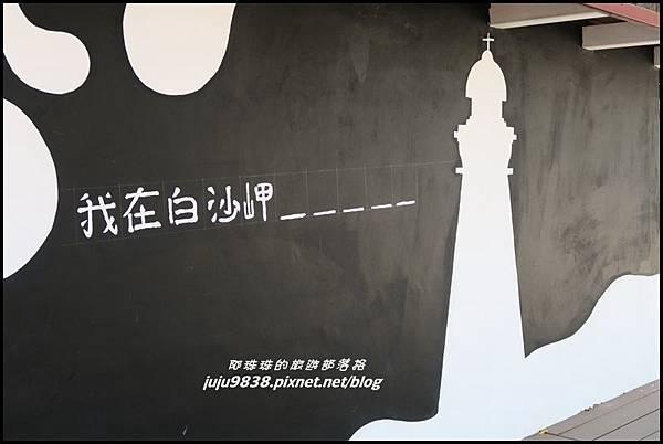 白沙岬燈塔3.JPG