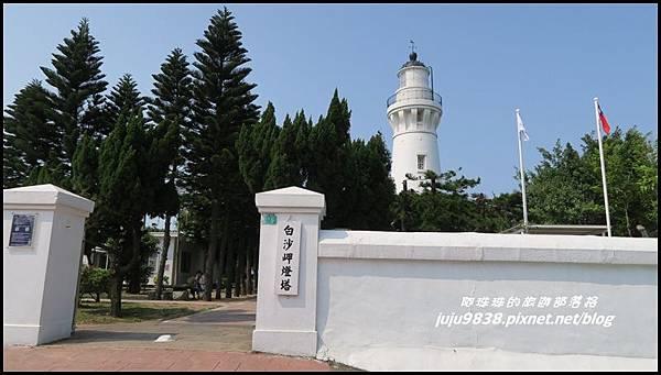 白沙岬燈塔7.JPG