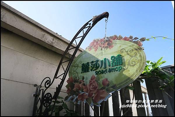 羅沙玫瑰莊園28.JPG