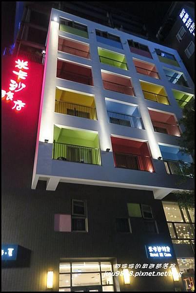 米卡沙旅店16.JPG