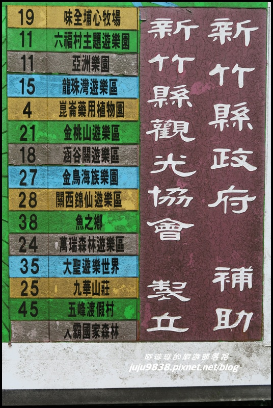 童話世界19.JPG