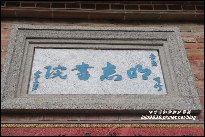 崎頭步道12.JPG