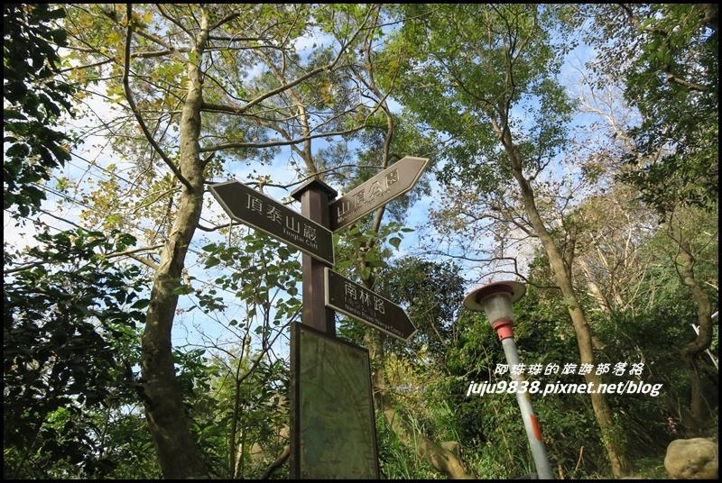 崎頭步道41.JPG