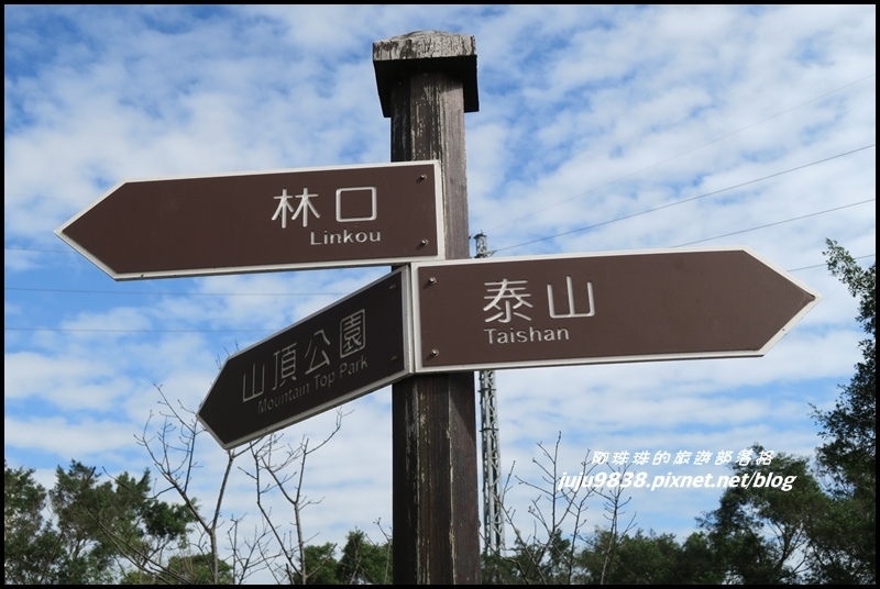 崎頭步道45.JPG
