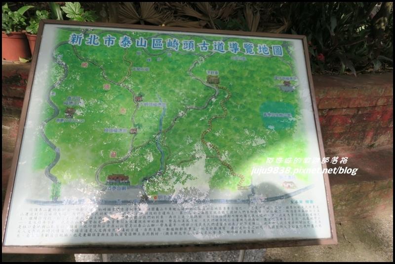 崎頭步道51.JPG