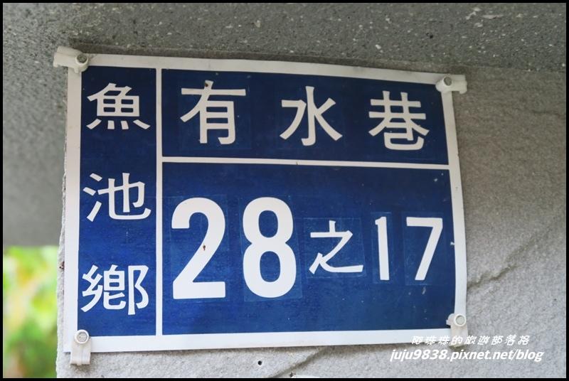 有水巷14.JPG
