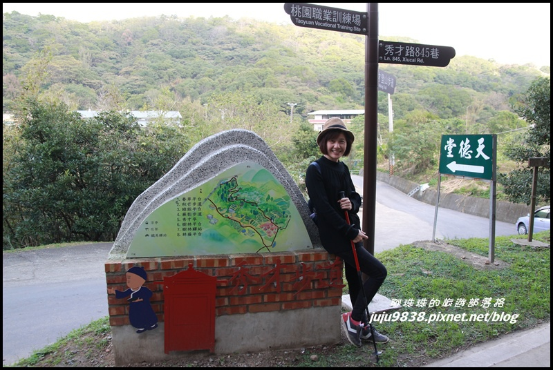 秀才登山步道29.JPG
