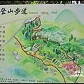 秀才登山步道31.JPG