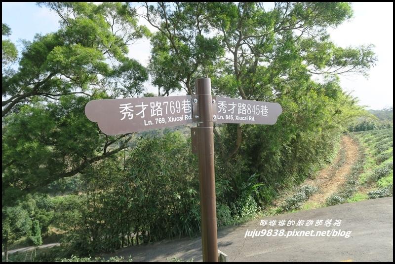 秀才登山步道77.JPG