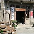 富興茶廠7.JPG