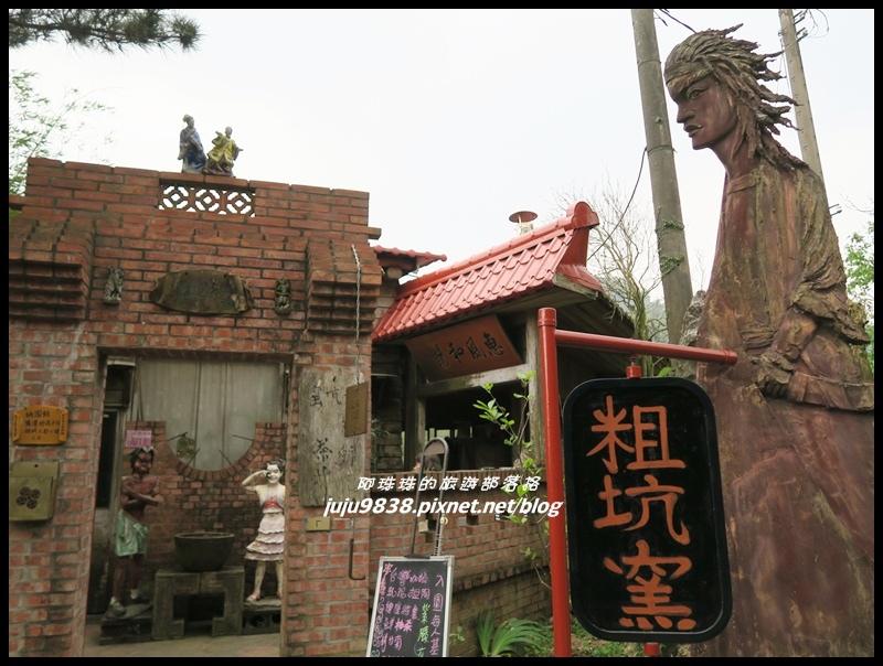 粗坑窯29.JPG