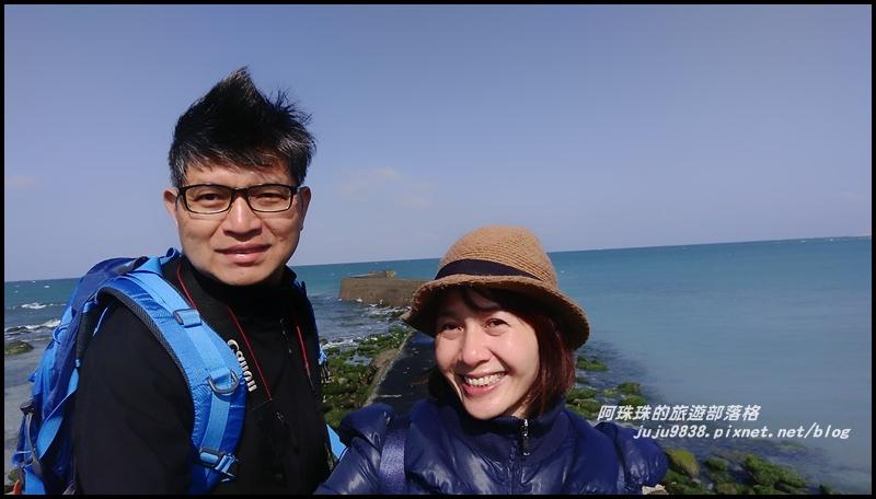 澎湖天堂路25