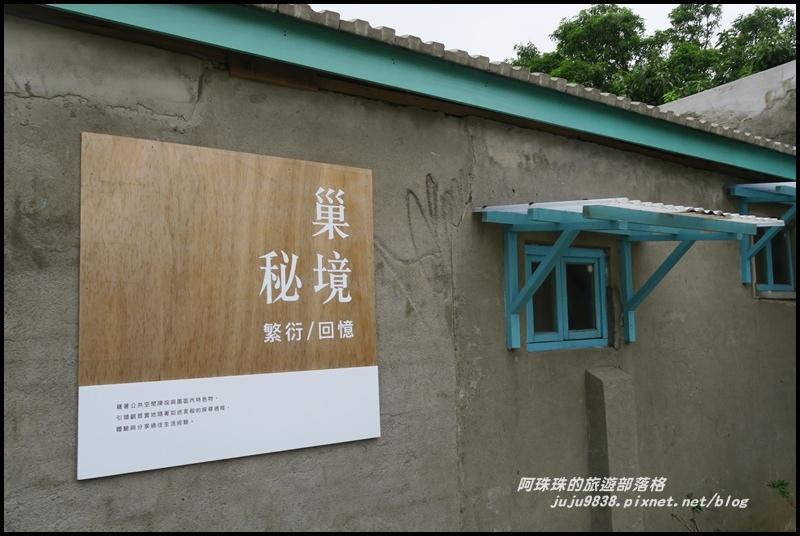 馬祖新村21.JPG