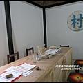 馬祖新村26.JPG