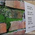 馬祖新村40.JPG