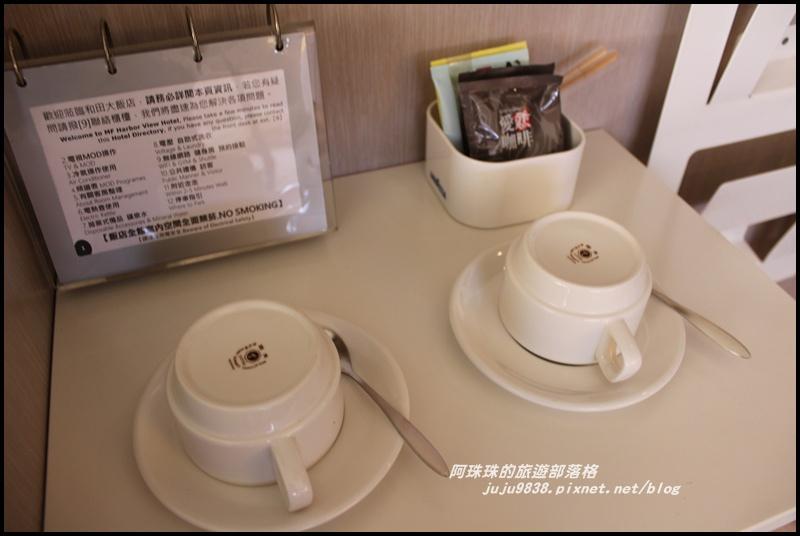 澎湖和田飯店3.JPG