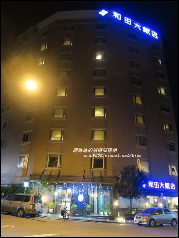 澎湖和田飯店5.JPG