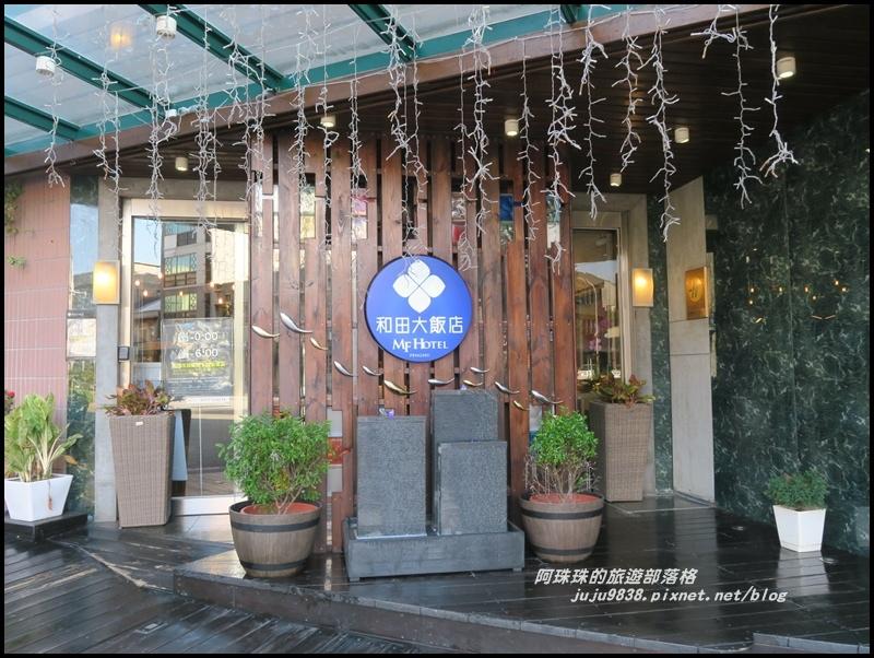澎湖和田飯店16.JPG