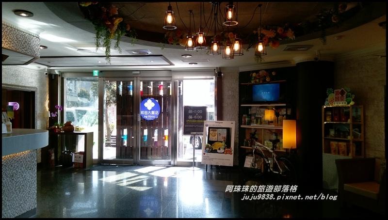 澎湖和田飯店17.jpg