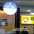 澎湖三日遊1.jpg