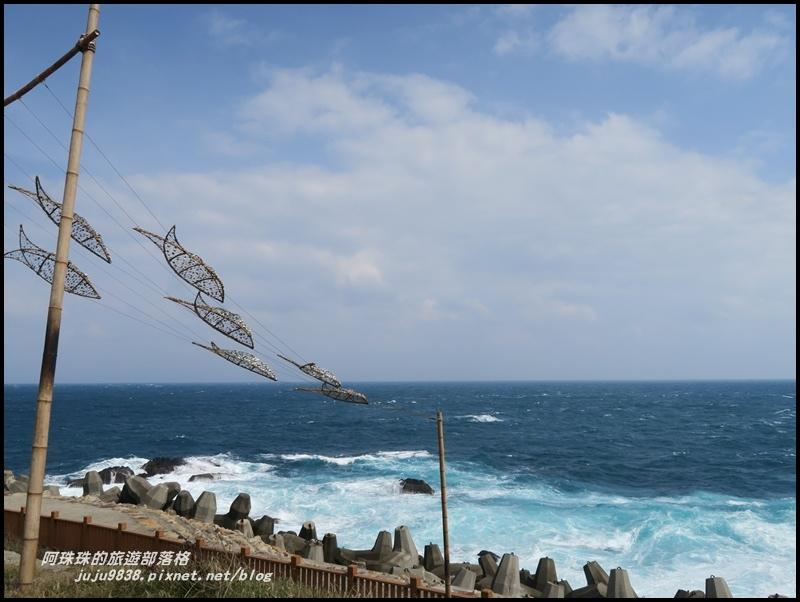 潮境公園8.JPG