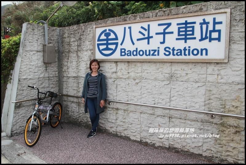 八斗子車站8.JPG