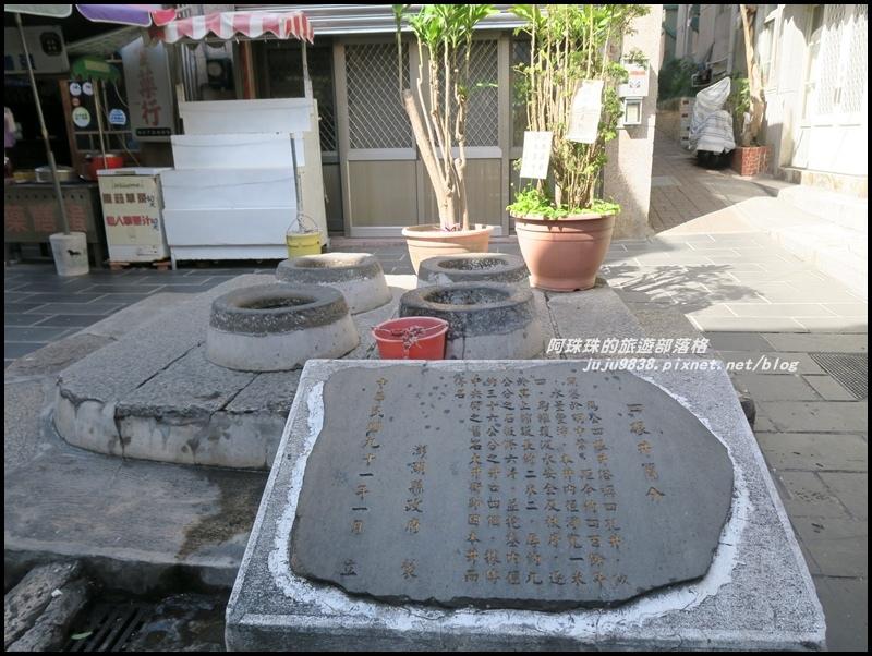 澎湖中央街7.JPG
