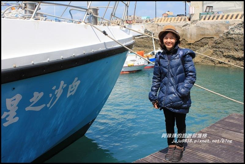 澎湖吉貝1.JPG