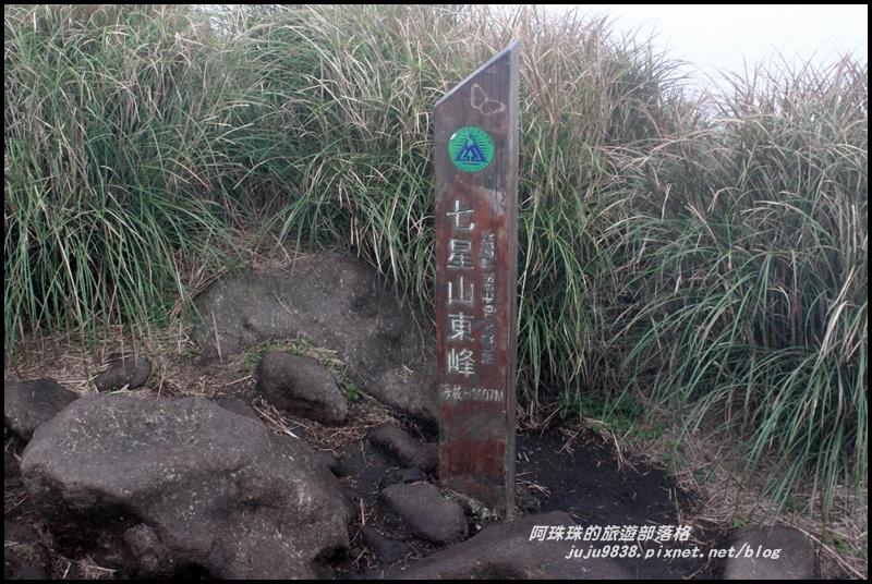 七星山東峰34.JPG
