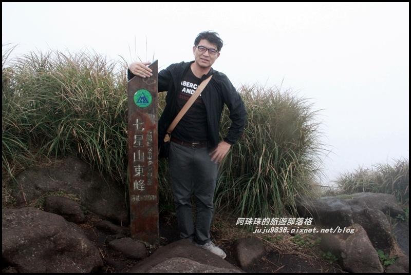 七星山東峰37.JPG