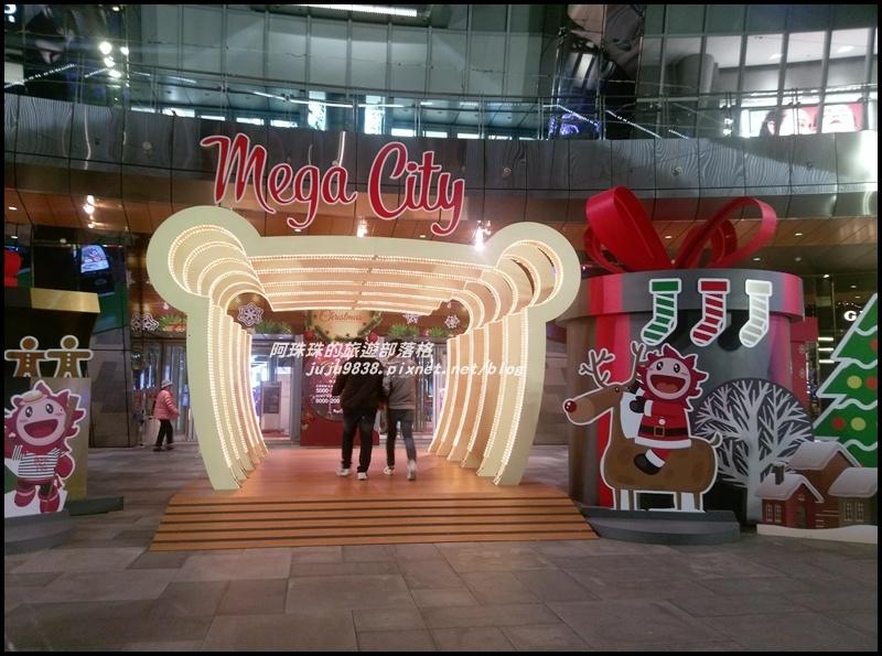 新北歡樂耶誕城2.jpg