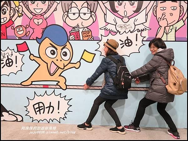 新北歡樂耶誕城7.JPG